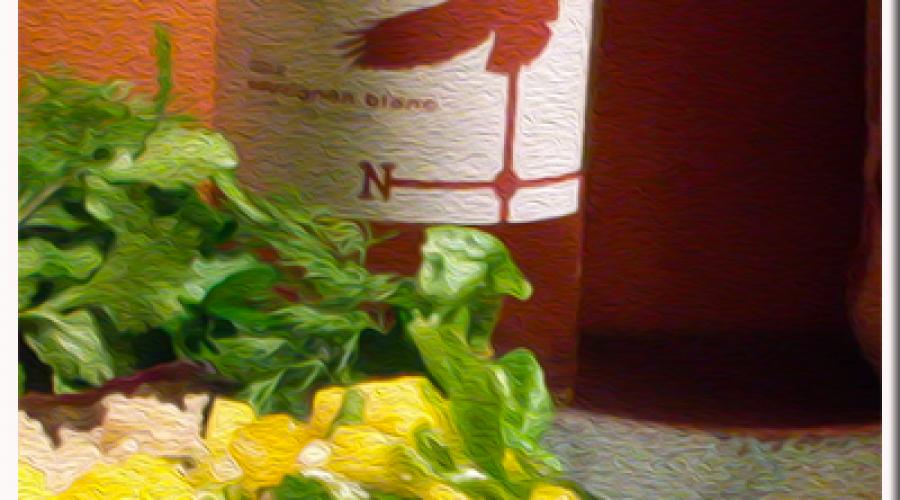Pairings – Scallops w/ mango salsa and Sauvignon Blanc and more…..