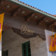 Santa Barbara's Wine Collection of El Paseo