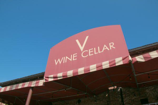 V Marketplace Wine Cellar In Yountville